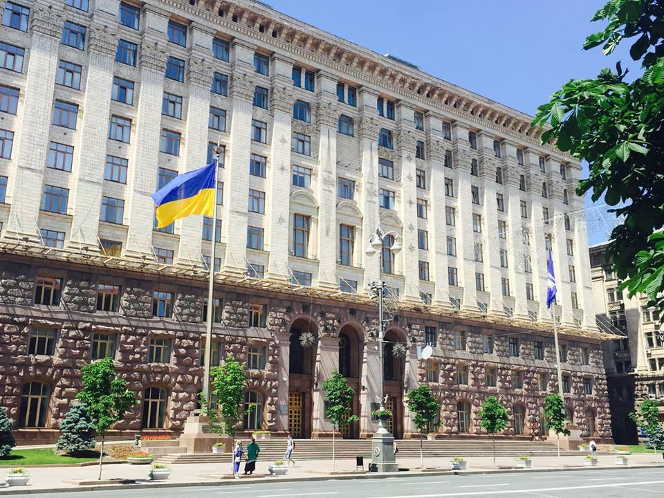 Будівля Київської міської ради