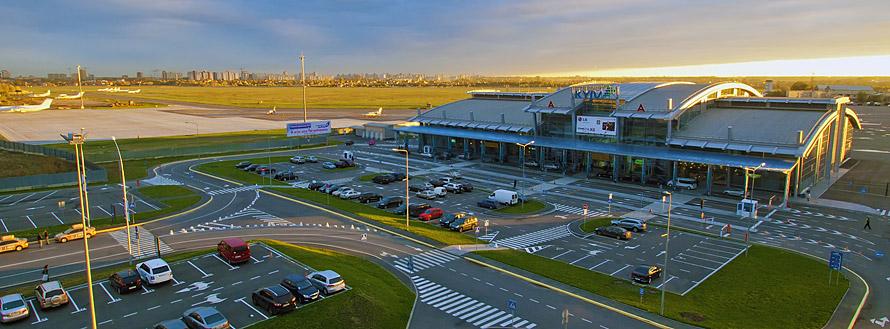 """Результат пошуку зображень за запитом """"Аеропорт у Жулянах можуть перейменувати на честь авіаконструктора Сікорського"""""""