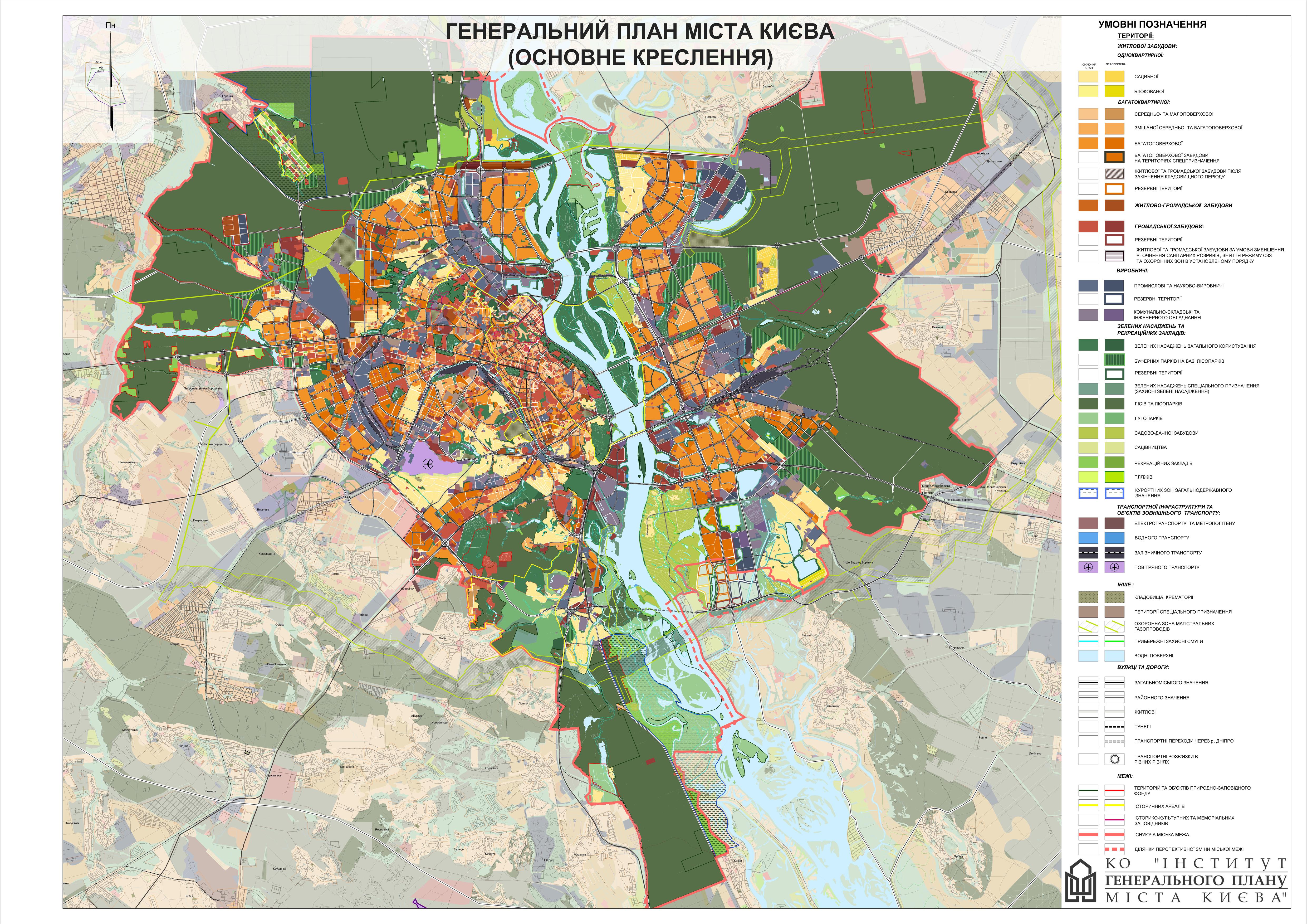 Генеральний план міста Києва