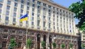 Державний прапор біля будівлі Київради