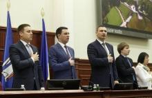 Пленарне засідання Київради