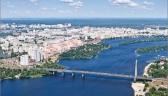 Панорамна фотографія на річку дніпро та Московський міст