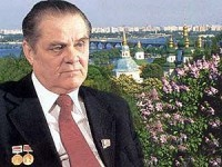 Луценко Дмитро Омелянович