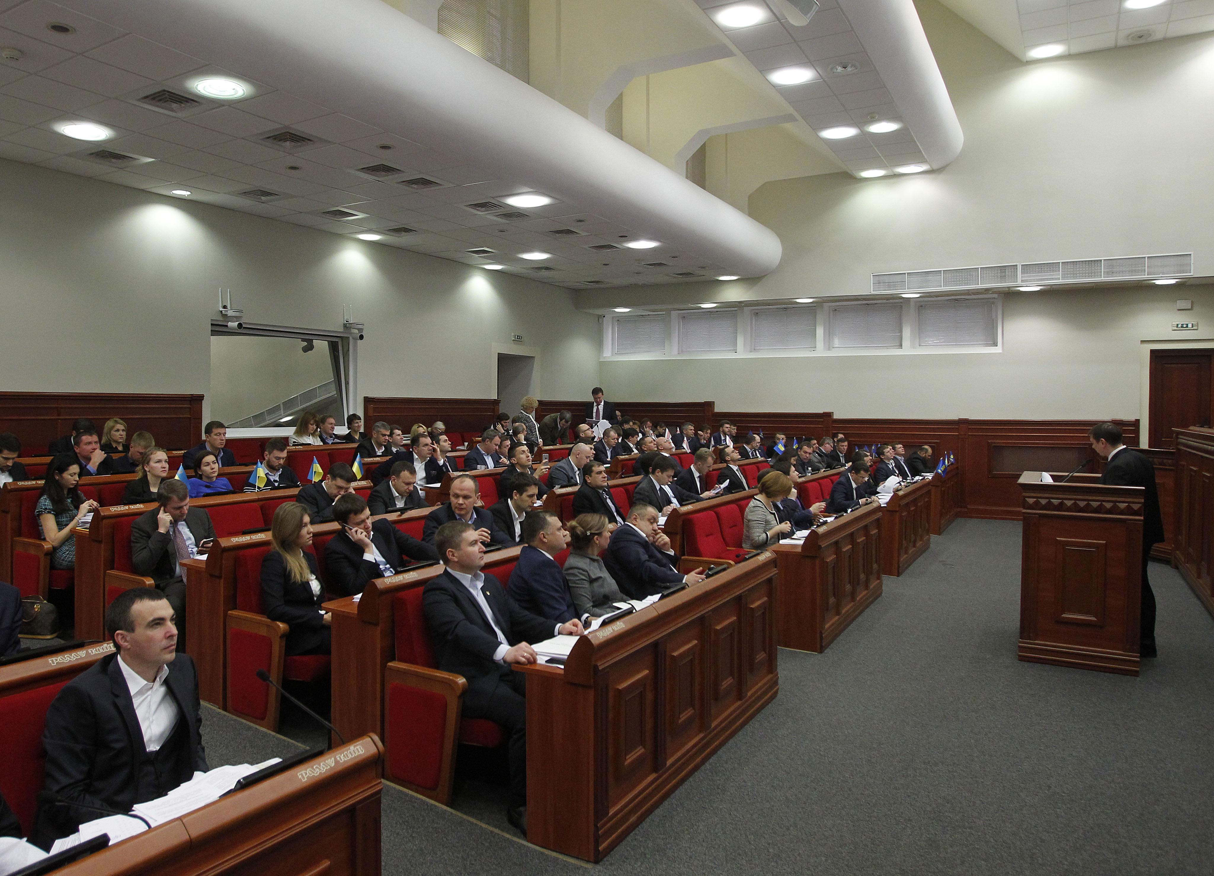 Депутати Київради на пленарному засіданні