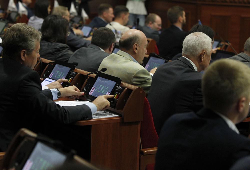 Депутати Київради на пленарному засіданні сесії Київської міської ради