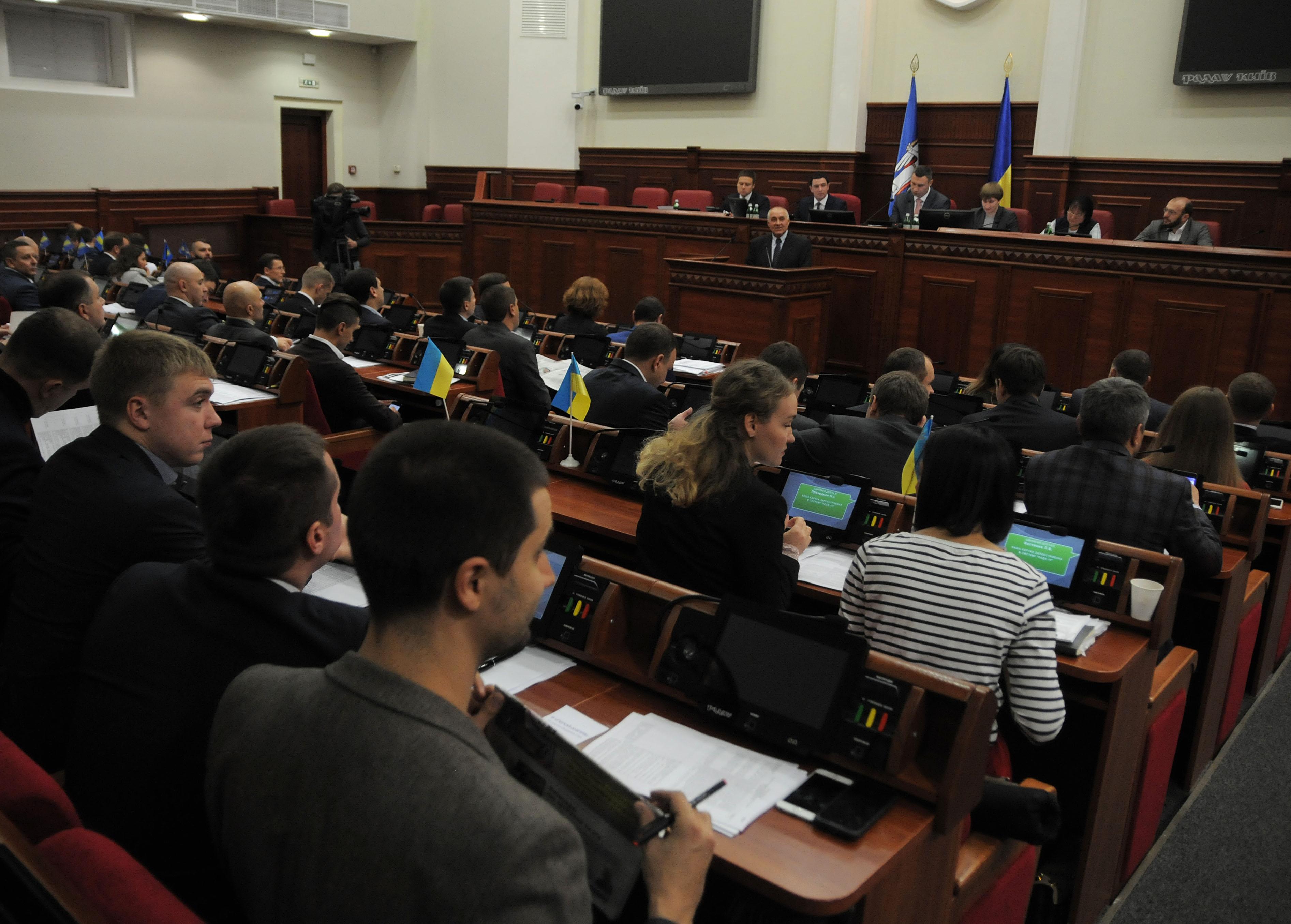 Засідання київської міської ради