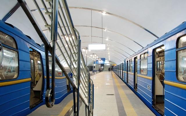 Станція метрополітену